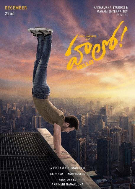Akhil Akkineni's upcoming film titled 'Hello'; First poster is out now