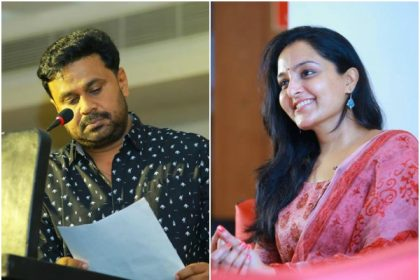 Malayalam actress assault case: In a fresh bail plea, Dileep names Manju Warrier and Shrikumar Menon in it