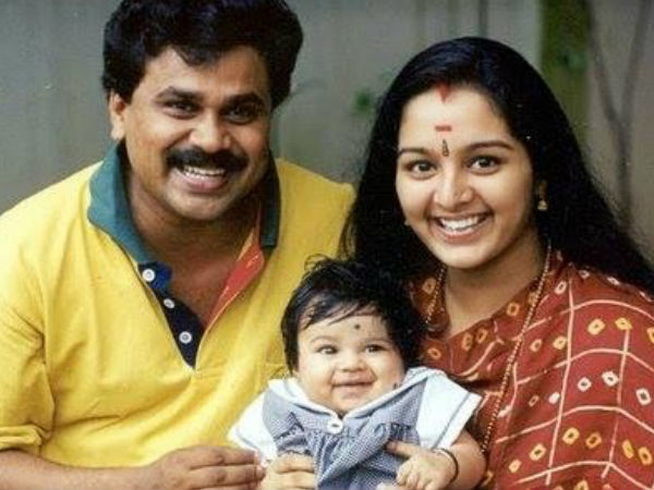 Manju Warrier is not the first wife of actor Dileep? Police investigation speculates this angle