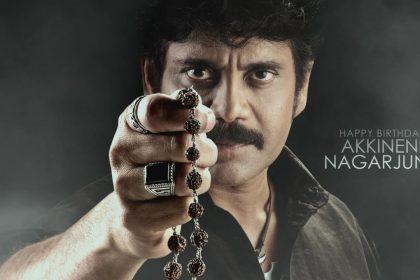 Raju Gari Gadhi 2 first look poster: Nagarjuna's mentalist avatar is quite impressive