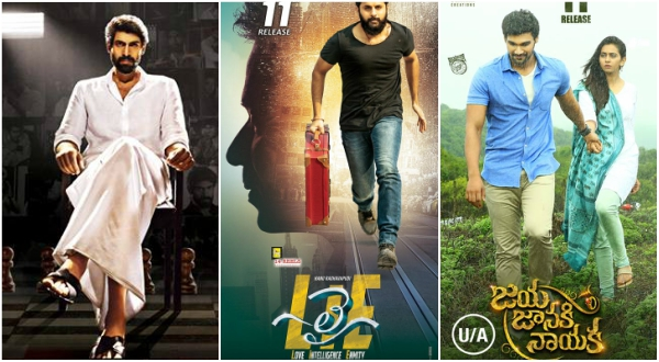 Films this Friday: Nene Raju Nene Mantri, LIE and Jaya Janaki Nayaka will lock horns at BO