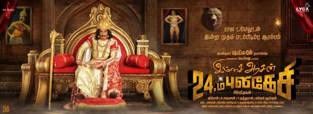First look poster of Imsai Arasan 24am Pulikesi starring Vadivelu is out now