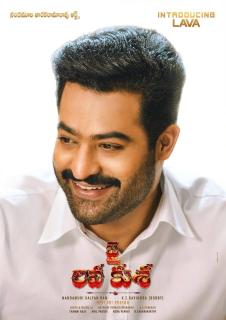 No audio launch event for Jr NTR's Jai Lava Kusa on September 3; Instead a trailer launch event on September 10
