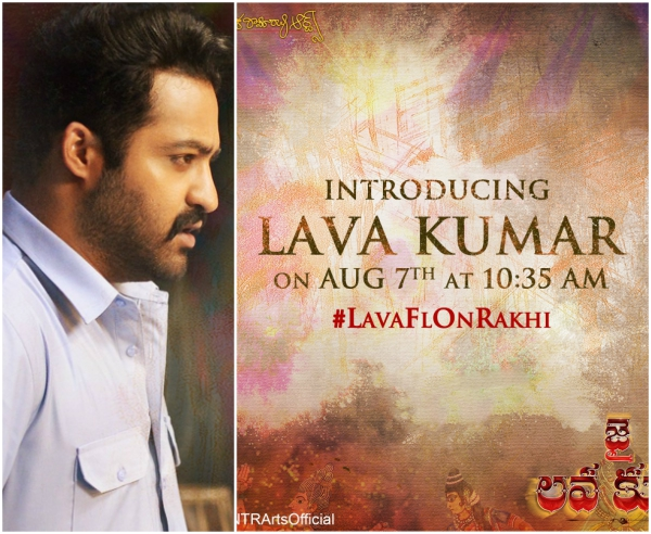 Second teaser of Jai Lava Kusa will be out soon giving a glimpse of Jr NTR as Lava