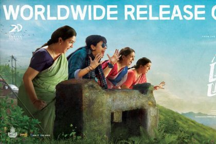 Suriya confirms the release date of Jyothika starrer Magalir Mattum