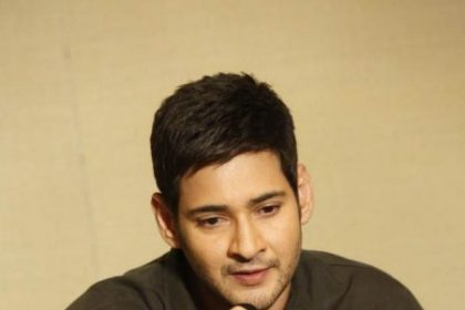 Mahesh Babu wishes son Gautam a happy birthday in the sweetest way possible
