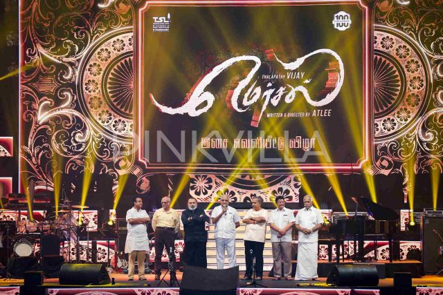 Photos: MERSAL audio launch turns out to be a star-studded one