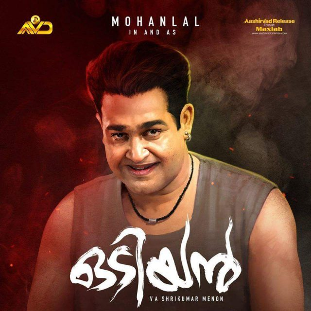 Mohanlal About Odiyan: Doesn't Matter Even If I Have To