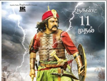 The Tamil dubbed version of Balakrishna's Gautamiputra Satakarni to release on August 11