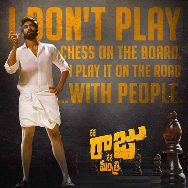 Nene Raju Nene Mantri Review: Rana Daggubati steals the show with his high-powered performance