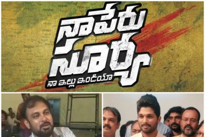 Allu Arjun starts shooting for his next Naa Peru Surya; Special snippet to come out on Independence Day