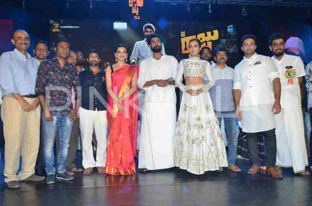 Photos: Rana Daggubati and Kajal Aggarwal starrer Nene Raju Nene Mantri Yuvagarjana event