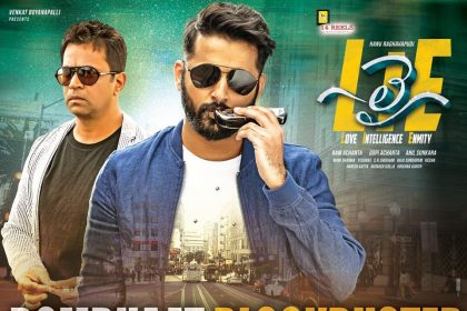 LIE would not have been possible without Arjun, says actor Nithiin