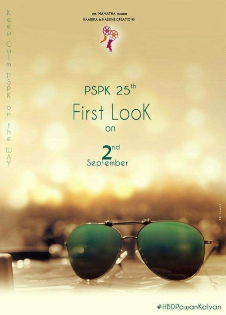 First look of Pawan Kalyan from his next with Trivikram Srinivas will be out on the Power Star's birthday