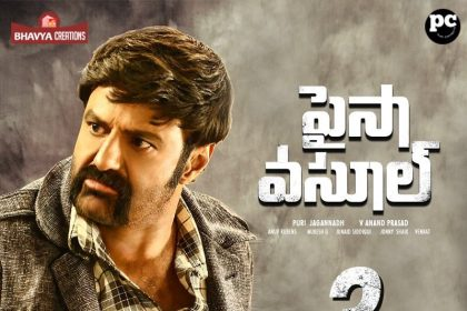 The latest poster of Nandamuri Balakrishna's Paisa Vasool will leave you asking for more