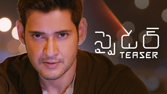 An energetic teaser from Mahesh Babu starrer SPYder comes out on his birthday