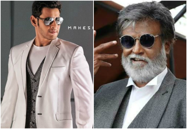 Mahesh Babu follows footsteps of Superstar Rajinikanth