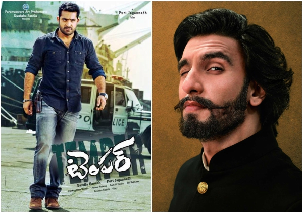 Jr NTR's blockbuster film Temper being remade in Bollywood with Ranveer Singh in the lead