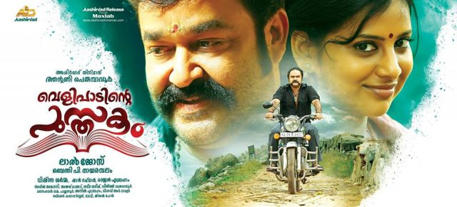 Mohanlal's Velipadinte Pusthakam releases in more than 400 screens; Fans show from as early as 8 AM