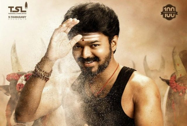 Gogo Requiem: Magic portion in Mersal will be astonishing