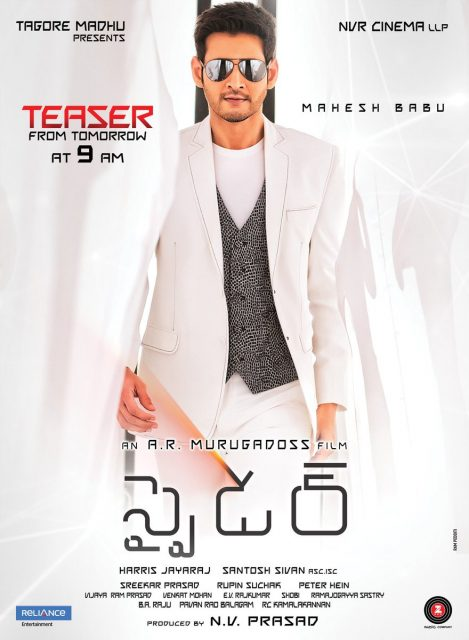 Second teaser from SPYder will be out on Mahesh Babu's birthday
