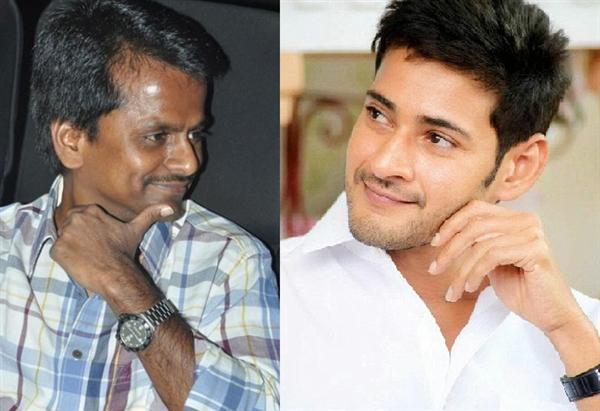 Mahesh Babu: Will cherish working with A.R. Murugadoss