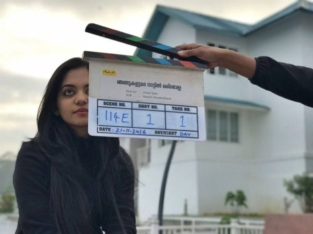 Ahaana Krishna: A commercial success like 'Njandukalude Naatil Oridavela' has a different feel altogether
