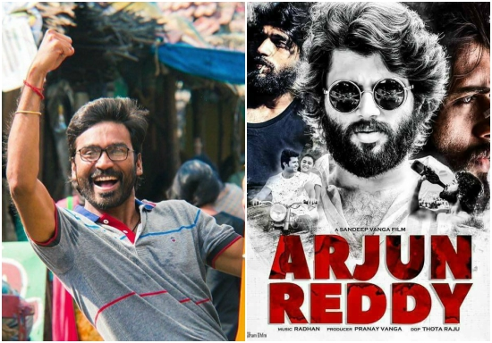 Arjun Reddy Poster Hd Images