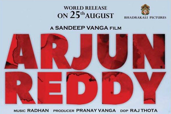Makers of Vijay Deverakonda's Arjun Reddy plan to add more footage to the film after its sensational success