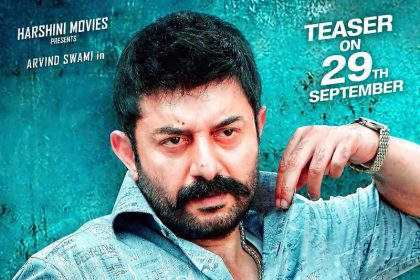 The official teaser of Arvind Swami starrer Bhaskar Oru Rascal to be released soon
