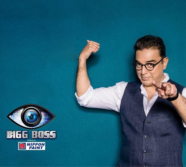 The first promo teaser of Bigg Boss Tamil 2 hosted by Kamal Haasan will be out soon