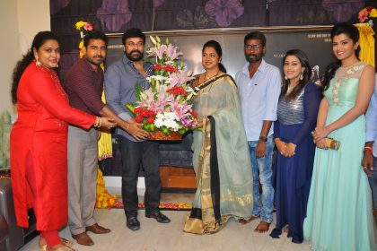 Photos: Vijay Antony's upcoming film Indrasena first look is launched Mega Star Chiranjeevi