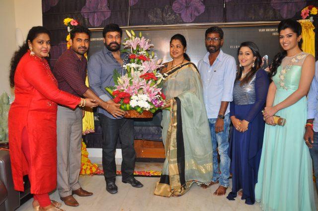 Photos: Vijay Antony's upcoming film Indrasena first look is launched Mega Star Chiranjeevi