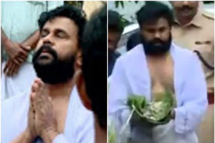 Actor Dileep steps out of jail for two hours to attend father's Remembrance Day ceremony
