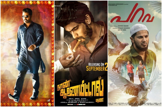 Films releasing this week: From Jr NTR's Jai Lava Kusa to Dulquer Salmaan's Parava, here are the top films to be watched out for