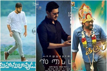 Films releasing this week: While all eyes are on Mahesh Babu's Spyder, Sharwanand's Mahanubhavudu and Vijay Sethupathi's Karuppan look promising too