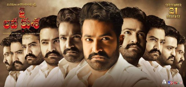 Box Office Report: Jai Lava Kusa two days gross collections stand at a whopping amount