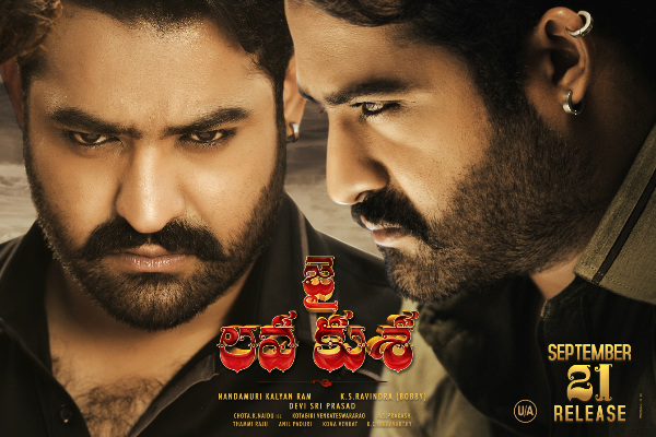 Jr NTR's gets a U/A from censor board and gears up for release on September 21