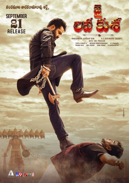 Jai Lava Kusa 24th Day Box Office Collection