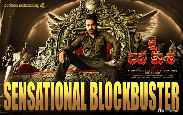Box Office Report: Jr NTR's Jai Lava Kusa is on a roll with huge collections