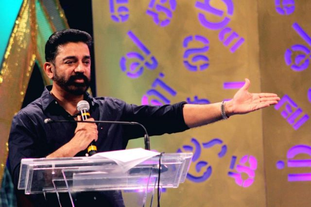 Kamal Haasan: Forming a political party not out of choice but due to compulsion