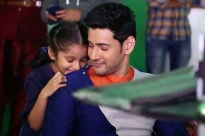 This photo of Mahesh Babu with daughter Sitara is simply adorable