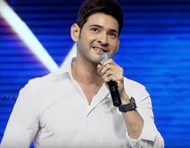 Super Star Mahesh Babu delivers an emotional speech at SPYder pre-release event
