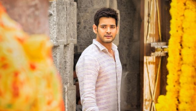 Spyder star Mahesh Babu to grace the World Tourism Day event in Visakhapatnam