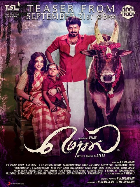 Madras High Court issues Stay Order on using MERSAL for promotions till October 3rd