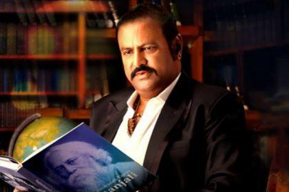 Veteran actor Mohan Babu to play 'SV Ranga Rao' in Mahanati Savitri Biopic