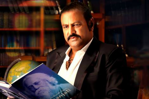 Veteran actor Mohan Babu to play 'SV Ranga Rao' in Mahanati Savitri Biopic