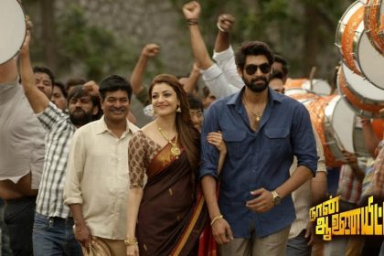 Naan Annayitaal: The Tamil version of Rana Daggubati-Kajal Aggarwal's Nene Raju Nene Mantri hits screens today