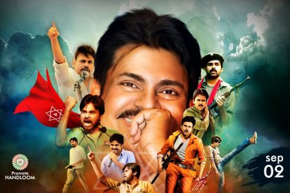 Here is a musical surprise from the makers of PSPK 25 for Pawan Kalyan's fans