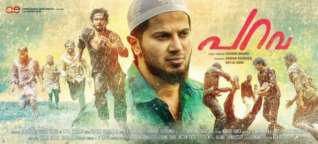 Box Office Report: Dulquer Salmaan's Parava gets a decent opening on Day 1